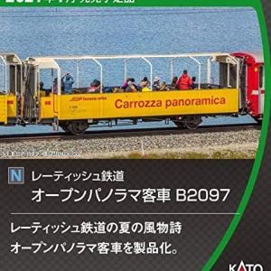 KATO レーティッシュ鉄道 オープンパノラマ客車 B2097 1月発売予定 品番:5253 カトー