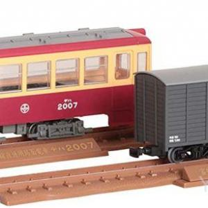 TOMYTEC 鉄道コレクション 製品画像や情報が更新!9月29日 #TOMYTEC  #鉄コレ #ジオコレ