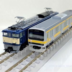 配給列車EF64-1032・E231系が入線です。TOMIX 97930 配給列車セット