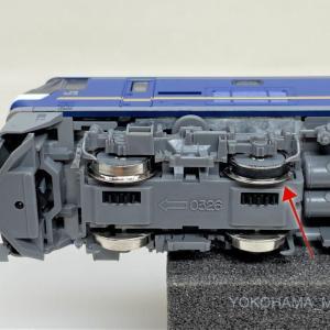 【TOMIX】お知らせ「〈7138〉EF210 300形電気機関車(桃太郎ラッピング)について」が掲載 #トミックス
