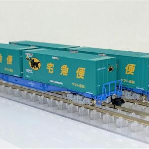 修正版「UV51A-3500番台とコキ104-1080」が入線しました。TOMIX 8737