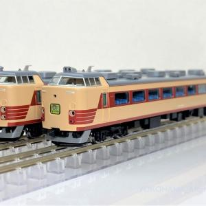 485系「新潟車両センターのT18編成」クハ481-1500番代入りがついに入線です。TOMIX 98711