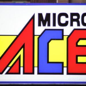 MICROACE 生産予定表まとめ