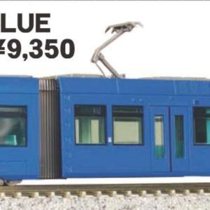 KATO マイトラム BLUE 新製品2021年07月発売予定 品番:14-805-1 カトー