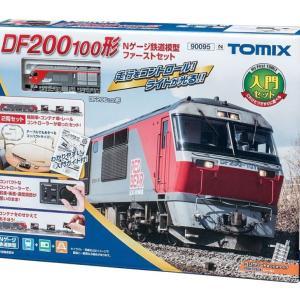 【TOMIX】6月30日発売 (発売日情報更新:20210617)#トミックス