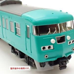 【トレインボックス】 117系近郊電車(和歌山色・混成編成)販売価格公開  #JR西日本商事