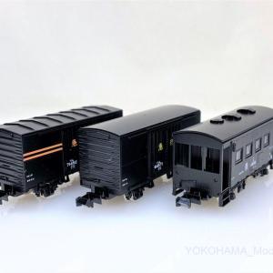 国鉄 急行貨物列車セットが入線です。TOMIX 98735