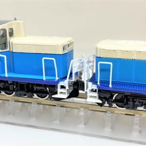 TOMIX ディーゼル機関車にKATOナックルカプラーを取付ける。リカラー製品 TX092 3Dパーツ