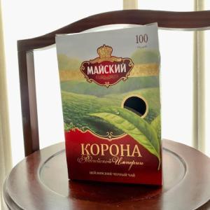 ロシアの紅茶☆マイスキー