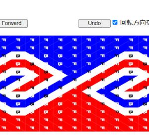 カード織りシミュレーター Ver.1.0.4