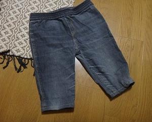 ズボン丈変更