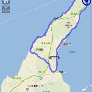 淡路島ポタリングの旅