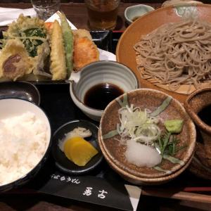 川奈蕎麦うどんライン