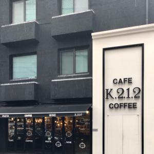 またもやK212カフェだけど今回はX1盛り盛りで