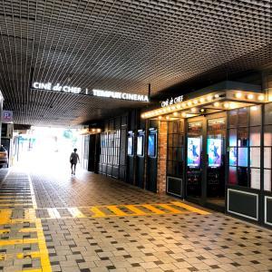 江南でイタリアン+ソファ!ラグジュアリー映画館