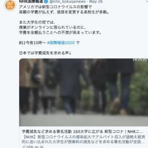 「ウィズコロナ」時代で大波に乗った!? 韓国デジタルコンテンツ。