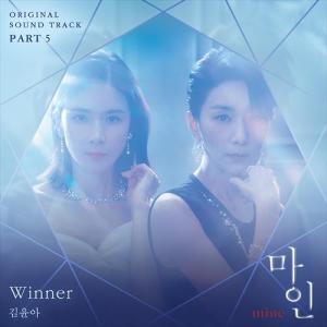 韓ドラ「MINE」THE女優陣の美貌と衣装の尊いが過ぎる
