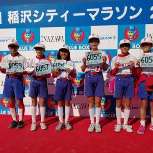 稲沢シティーマラソン