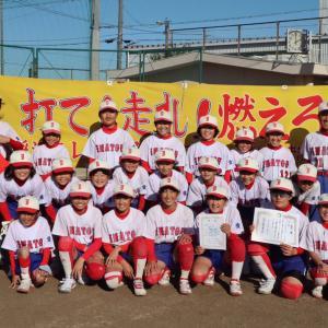 稲沢スポーツ少年団秋季大会
