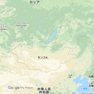 世界情勢 2020年9月28日 ロシア中国国境に戦車その他配備 有事の際援護か?旧満州地区侵攻か?