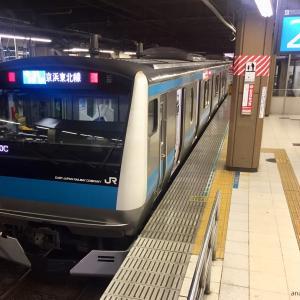 京浜東北線の車内アナウンスの英語は何て言ってるのか 録音して書き起こしてみた