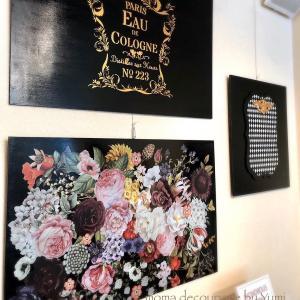 グループ展「第28回アペリティフ展」終了 作品の紹介①