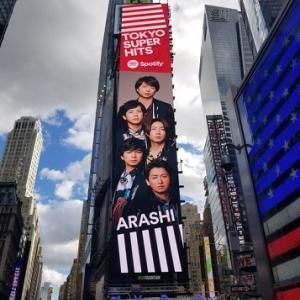 迷い・・。NYタイムズスクエアの嵐♪