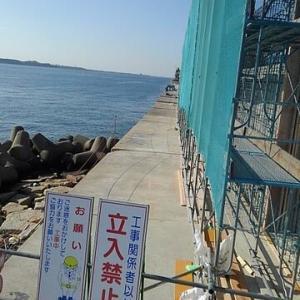 今年の太刀魚あきらめます。尼崎フェニックス工事!