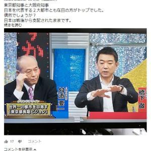 日本は朝鮮系帰化人の新造国家です!