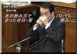 朝鮮人 在日から献金を貰っている!西田昌司 売国民主党を成敗する!