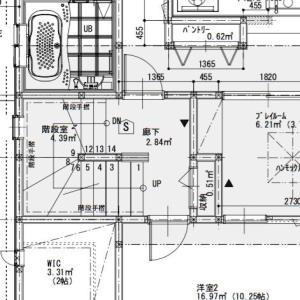 2F階段収納のおかげで動線スムーズ。ダボレール&棚板付けました。