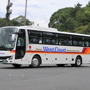 明星観光バス(京都200か3734)