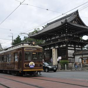 京福電気鉄道モボ26