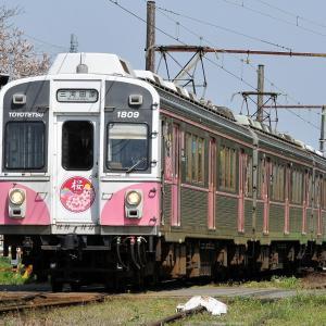 豊橋鉄道1809F