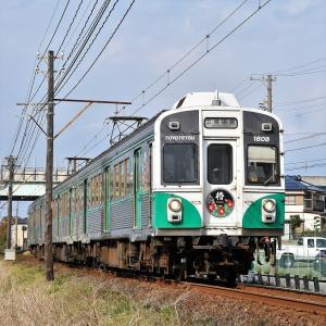 豊橋鉄道1808F