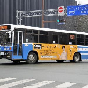 九州産交バス(熊本200か840)