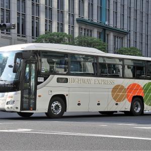 茨城交通日立オフィス(水戸200か1613)