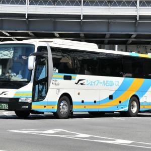 ジェイアールバス四国バス674-2906(高知200か252)