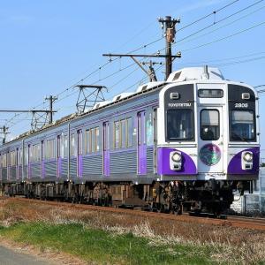 豊橋鉄道1805F