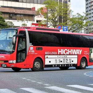 JR九州バス644-11566(鹿児島230い4166)