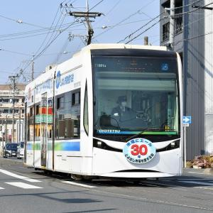 豊橋鉄道T1001