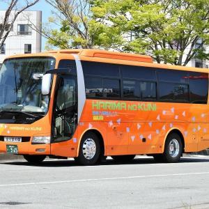 播磨乃国観光バス(姫路200か965)