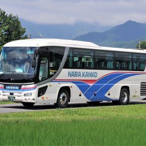 奈良観光バス(奈良230あ776)