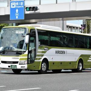 広島電鉄29704(広島200か2522)