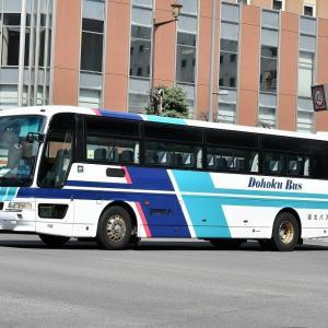 道北バス(旭川200か1264)