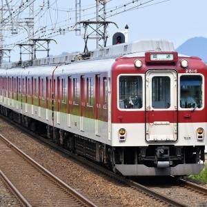 近畿日本鉄道2816F