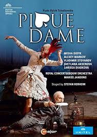 チャイコフスキー 歌劇「スペードの女王」 ヤンソンス/コンセルトヘボウ管(2016年)