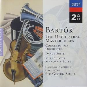バルトーク 管弦楽のための協奏曲 ショルティ/シカゴ響(1980年)