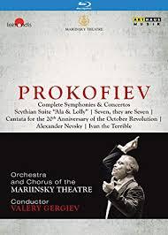 プロコフィエフ 交響曲・ピアノ協奏曲全集 ゲルギエフ/マリインスキー管(2016年)
