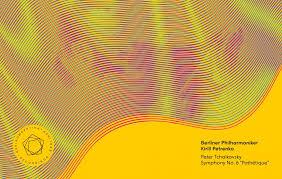 チャイコフスキー 交響曲第6番「悲愴」 ペトレンコ/ベルリンフィル(2017年)